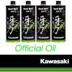 Kit 4 LT olio Vent vert Kawasaki
