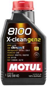 OLIO AUTO 8100 X-CLEAN GEN2 5W-40