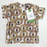 T_Shirt_ANKER_lion