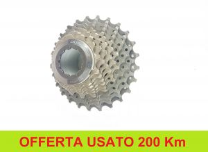 SHIMANO DURA ACE 7800 CASSETTE 10SP 12-25 (USED)