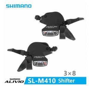 SHIMANO COPPIA COMANDI ALIVIO SL-M410 - 3X8V