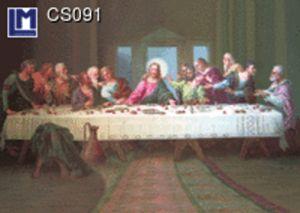 CS091