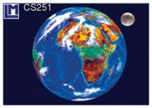 CS251