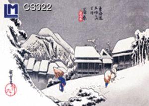 CS322