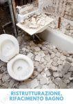 Rifacimento, ristrutturazione bagno Roma